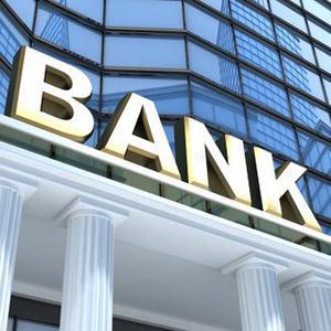 Банки Майи