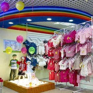 Детские магазины Майи