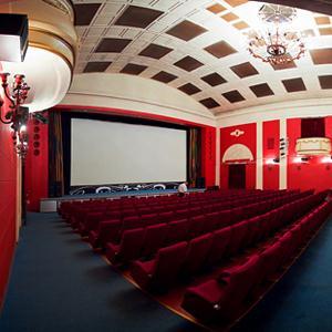 Кинотеатры Майи