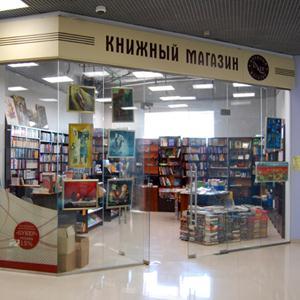 Книжные магазины Майи