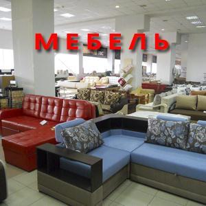 Магазины мебели Майи