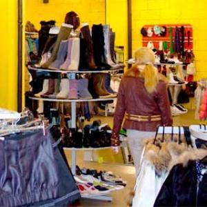 Магазины одежды и обуви Майи