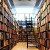 Библиотеки в Майе