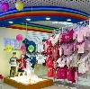 Детские магазины в Майе