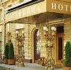 Гостиницы в Майе