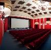 Кинотеатры в Майе