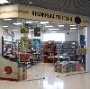 Книжные магазины в Майе