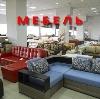 Магазины мебели в Майе