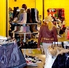 Магазины одежды и обуви в Майе