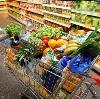 Магазины продуктов в Майе