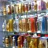 Парфюмерные магазины в Майе