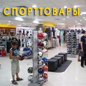 Спортивные магазины Майи