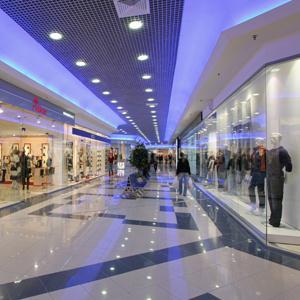 Торговые центры Майи